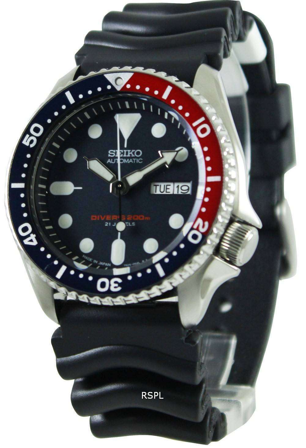 Seiko automatic divers 200m skx009j1 made in japan watch zetawatches for Watches japan