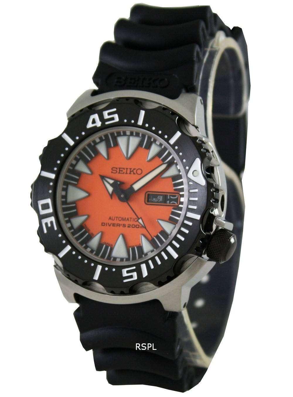 Seiko Divers Srp315j1 Srp315j Srp315 2nd Generation