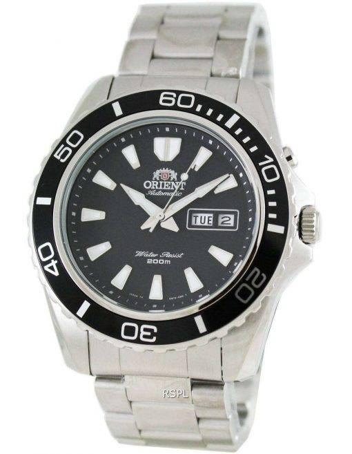 Orient Mako Automatic 200M Diver CEM75001BR Mens Watch