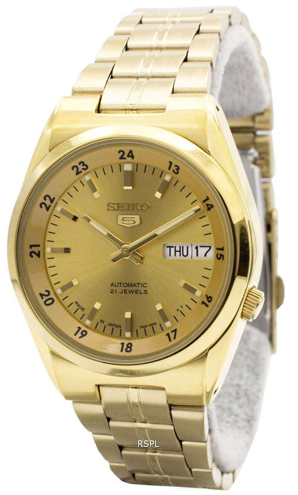 Seiko 5 automatic 21 jewels watch price - fashion