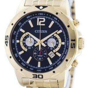 Citizen Quartz Chronograph AN8102-59E Mens Watch