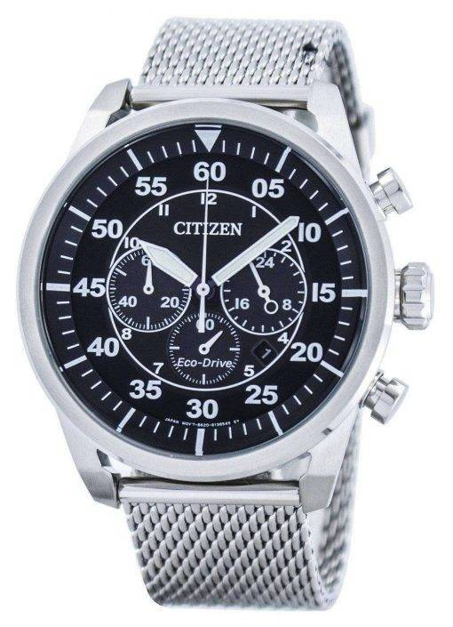 Citizen Eco-Drive Chronograph Power Reserve CA4210-59E Mens Watch