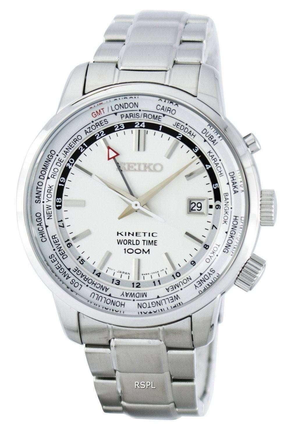 Seiko Kinetic World Time GMT SUN067 SUN067P1 SUN067P Men's