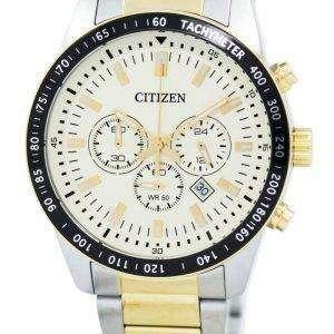 Citizen Quartz Chronograph Tachymeter AN8076-57P Men's Watch