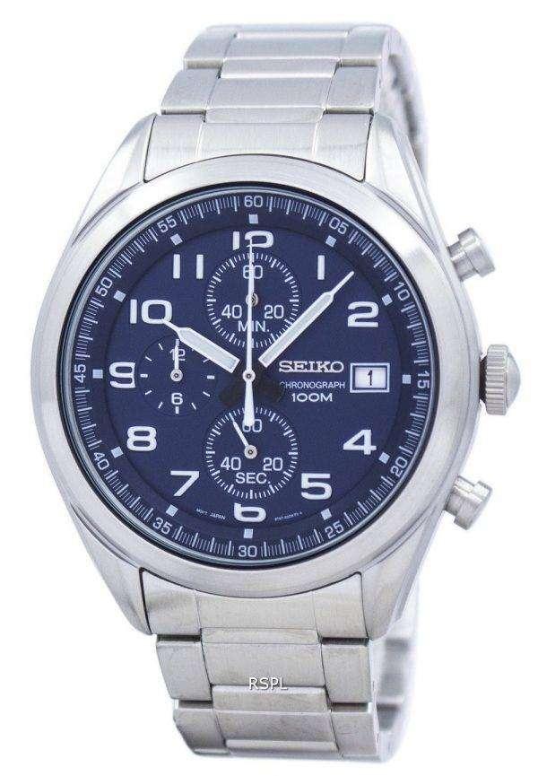 Seiko Chronograph Quartz SSB267 SSB267P1 SSB267P Men's Watch