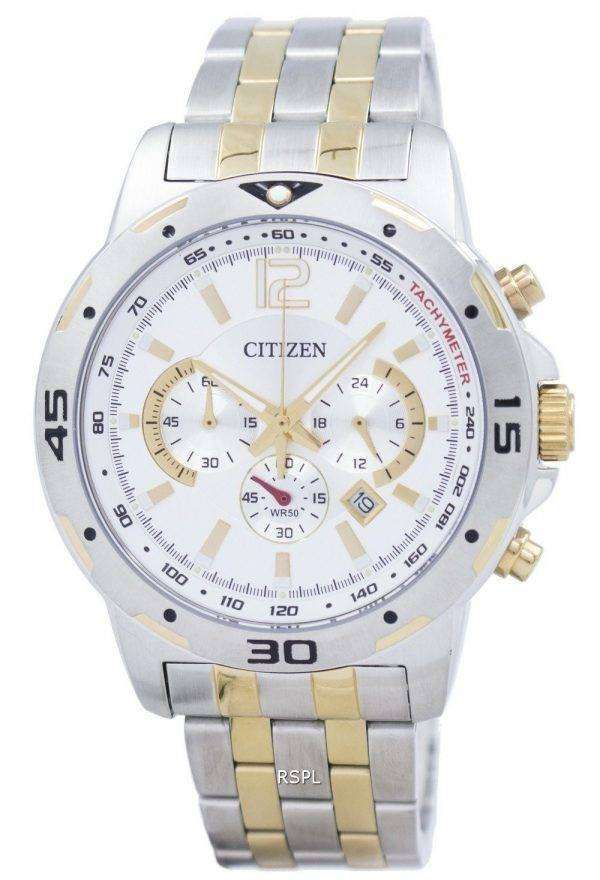 Citizen Chronograph Tachymeter Quartz AN8104-53A Men's Watch