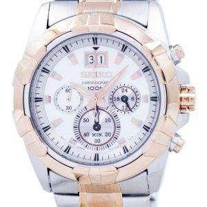 Seiko Lord Chronograph Quartz SPC188 SPC188P1 SPC188P Men's Watch