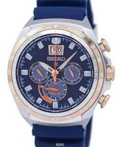 Seiko Prospex Solar Chronograph Special Edition SSC666 SSC666P1 SSC666P Men's Watch