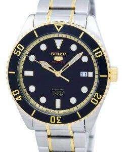 Seiko 5 Sports Automatic Japan Made SRPB94 SRPB94J1 SRPB94J Men's Watch