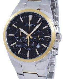 Citizen Chronograph Tachymeter Quartz AN8174-58E Men's Watch