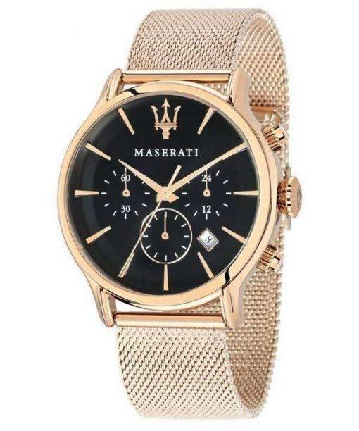 Maserati Epoca Chronograph Quartz R8873618005 Men's Watch