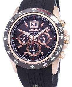 Seiko Lord Chronograph Quartz SPC250 SPC250P1 SPC250P Men's Watch