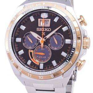 Seiko Prospex Solar Special Edition Chronograph SSC664 SSC664P1 SSC664P Men's Watch