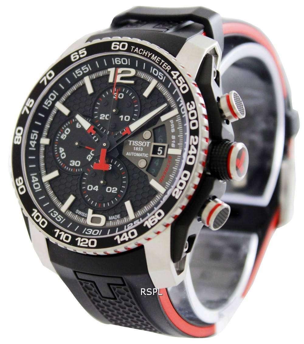 8338af1ab6d Tissot T-Sport PRS 516 Extreme Automatic T079.427.27.057.00 T0794272705700  Men s Watch