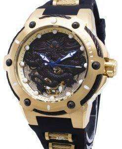 Invicta Bolt 26315 Quartz Analog Men's Watch