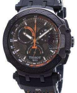 Tissot T-Race Marc Marquez T115.417.37.061.05 T1154173706105 Limited Edition Chronograph Men's Watch