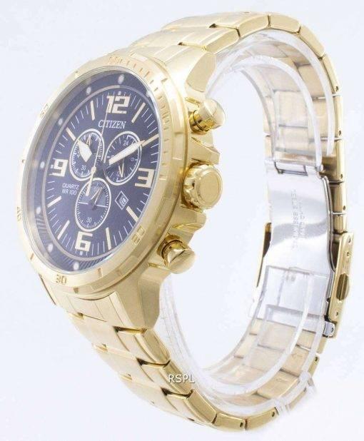 Citizen Chronograph AN7122-81E Quartz Analog Men's Watch