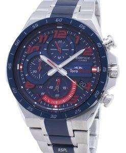 Casio Edifice EQS-920TR-2A EQS920TR-2A Scuderia Toro Rosso Limited Edition Men's Watch