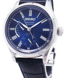 Seiko Presage SPB073 SPB073J1 SPB073J Limited Edition Power Reserve Japan Made Men's Watch